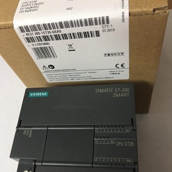 汕头西门子S7-200 SMART模块代理商