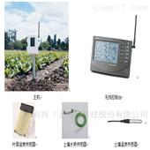 6345無線土壤水勢溫度葉麵濕度監測站