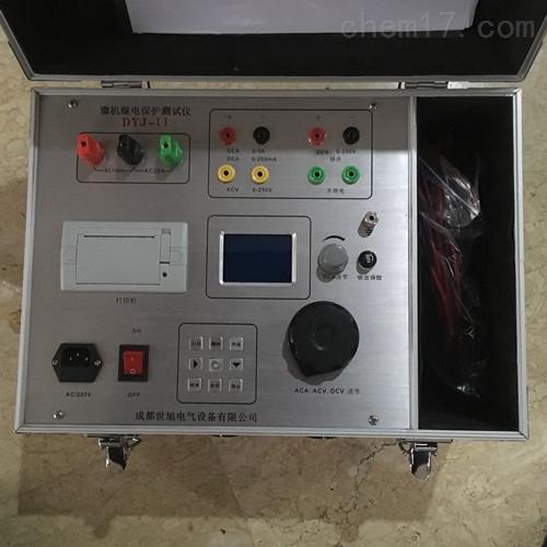 承装修试三相继电保护测试仪出售