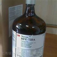 3M 72DA清洗剂  电子超声波用 HCFC替代品