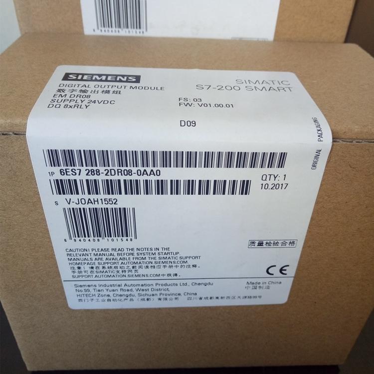 辽源西门子S7-200 SMART模块代理商