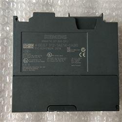 6ES7 312-1AE14-0AB0西门子S7-300PLC模拟量输入模块