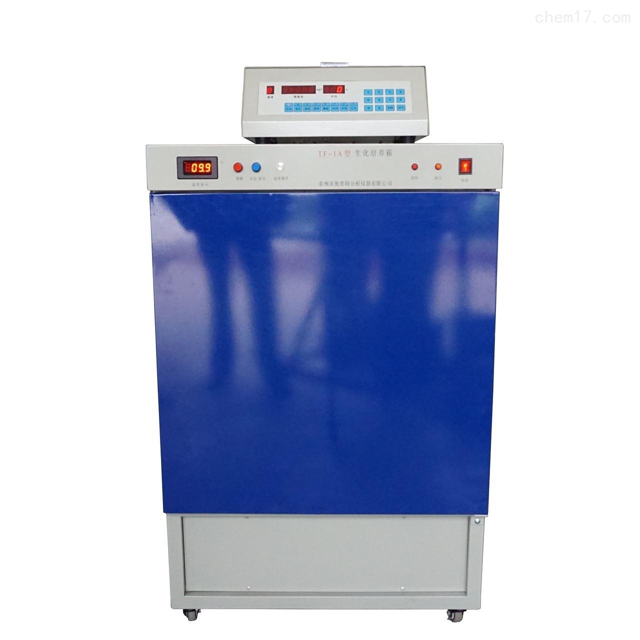 无汞BOD5自动测定仪 清防蜡剂评价仪