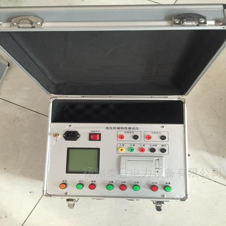 断路器特性测试仪五级承试