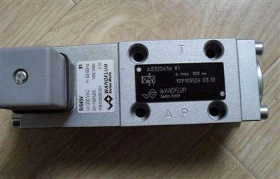 瑞士万福乐wandfluh电磁阀AS22061A-G24