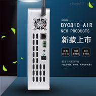 BYC810空气负氧离子检测仪大量程负离子测试仪