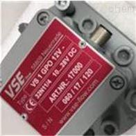现货德国原装VSE流量计VS0.02GPO12V32N11/4