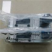 即刻发货WANDFLUH万福乐电磁阀AS22061A-G24