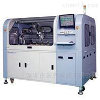 3270致茂Chroma 3270微型 IC 测试分类机