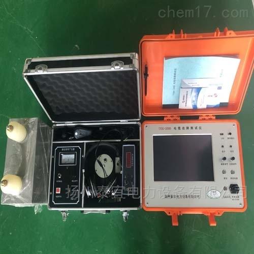 TY通信电缆故障测试仪