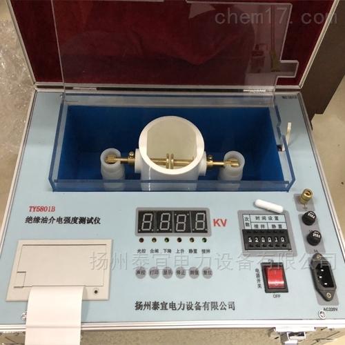 扬州泰宜单杯绝缘油介电强度测试仪