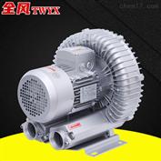 RB7.5KW台湾高压风机