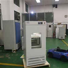 HX-2102C立式雙層小容量恒溫搖床