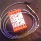 Seikom德国W45-3流量传感器