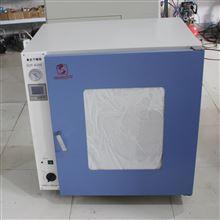 厂家供应DZF-6210真空干燥箱
