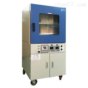 DZF-6090D厂家订制带通讯功能真空干燥箱