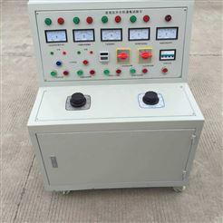 GS-KJ高低压开关柜出厂通电试验台