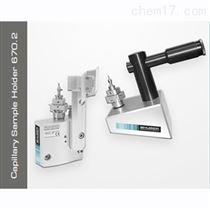 G670.2超微量高精X射线粉末衍射仪