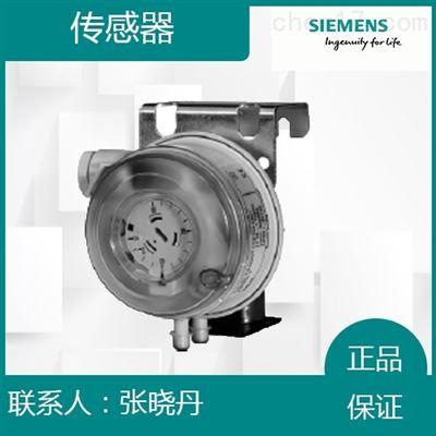 上海西门子QBM81-3压差开关