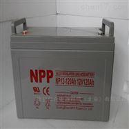 耐普蓄电池NP12-200Ah/12V200AH详细尺寸