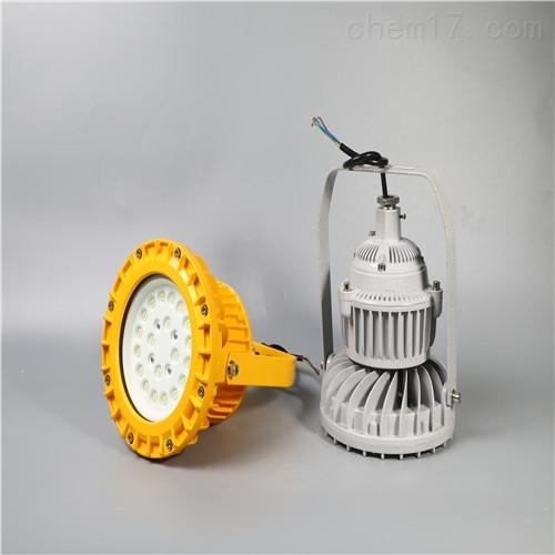 GCD613-50w圆形防爆LED泛光灯