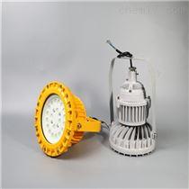 RLEEXL608-100W防爆免维护仓库LED照明灯