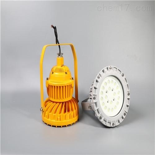 125W(金卤灯)隔爆型防爆灯,BAD55-L125W隔爆型防爆灯