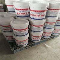 国标薄型钢结构防火涂料厂家支持施工