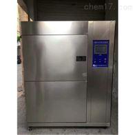 科迪現貨小型50L冷熱沖擊試驗箱技術規格書