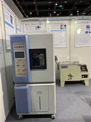 天津JW-1002高低温试验箱