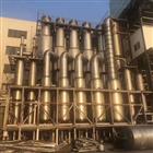 CY-02闲置九成新二手钛钢蒸发器低价出售