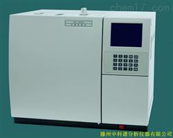 三苯含量分析专用气相色谱仪