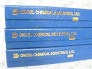 CHIRALPAK® IB N系列色谱柱