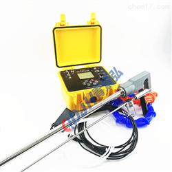 JH-80A江苏便携式烟气分析检测仪自动烟气测试仪