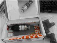 贺德克传感器HDA 4846-A-400的安装程序