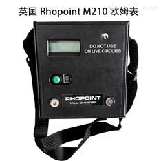 英国Rhopoint Milli Ohmeter 欧姆表 M210