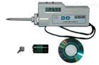 VM-9502A存储式数字测振仪