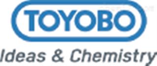 Toyobo(东洋纺)代理