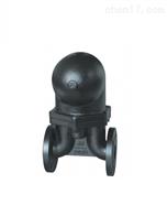 SFT43H杠杆浮球式蒸汽疏水阀