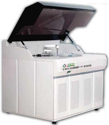 液基細胞(TCT)智能化控制(HZ-3600)