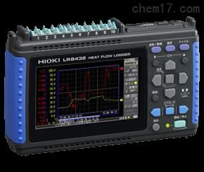 日本日置LR8432热流数据采集仪