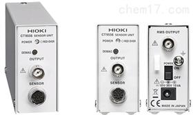 9272钳式传感器CT9557 CT9556传感器单元日置HIOKI采集器