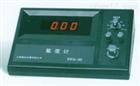 PFS-80型氟离子浓度计