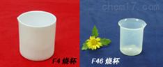 聚全氟乙丙烯烧杯规格10-100ml