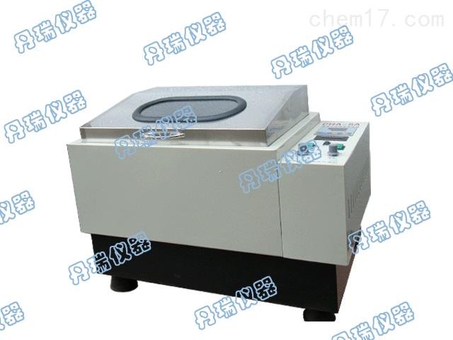 CHA-SA數顯恒溫氣浴振蕩器(往複式 測速)