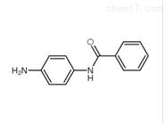 农药中间体97%4-氨基苯甲酰苯胺17625-83-1