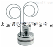颐贝隆无线温度压力数据记录器