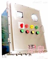 抽屜式電動閥門控製箱