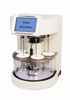 TW-2046XF锈蚀腐蚀测定仪低价销售