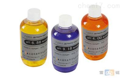 瓶装pH标准缓冲液